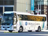 ワールドキャビン 成田200か991 - 注文の多い、撮影者のBLOG