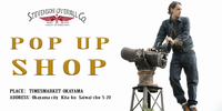 POP UP SHOP!!! - TIMESMARKETのスタッフ日記
