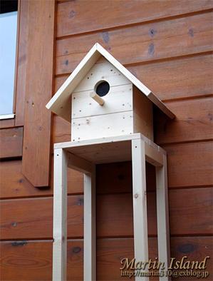 "[DIY] ""BIRD HOUSE mini Ⅱ""の製作。木工作だけはなんとか終了。 - Martin Island ~空と森と水と~"