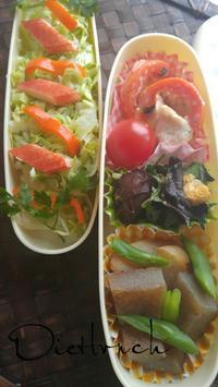 今日の娘のダイエット弁当8 - 料理研究家ブログ行長万里  日本全国 美味しい話