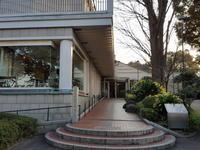 落語初めは小満んから&港の見える丘公園・神奈川近代文学館 - 梟通信~ホンの戯言