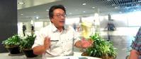 2548)「チカホで、100枚のスナップ写真を見る会 ~野呂田晋~」チカホ 終了/9月2日(金) 17:00~ - 栄通記