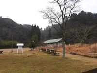 大寒 - 千葉県いすみ環境と文化のさとセンター