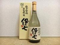 (岡山)倉敷吟醸 伊七 純米吟醸 / Kurashiki-Ginjo Ishichi Jummai-Ginjo - Macと日本酒とGISのブログ
