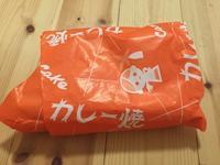 カレー焼き♪ - ☆サラリーマン☆の・・・