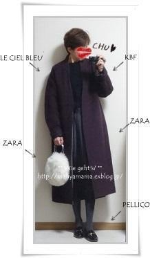 ◆コーデ◆ LE CIEL BLEU コート × KBF リブニット × ZARA プリーツSK + もふもふバッグ × PELLICO ローファー - Wie geht's?