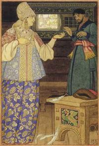 ビリービンとロシア服飾 - Books