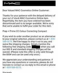MAC CCパウダー 廃盤 - のんびりと。。。