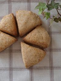 米粉入りのスコーン - ローズマリーの庭