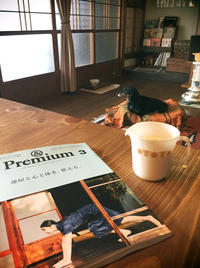 & Premium〜 部屋と心と体を、整える。〜 掲載のお知らせ。 - Bon Copain!