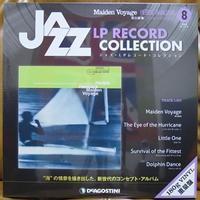 ジャズLPレコードコレクション - as call quietly to something vient49の日記