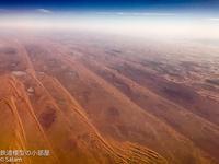 サハラ砂漠 - 鉄道模型の小部屋