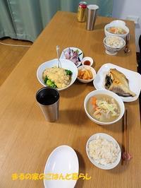 根菜汁と焼き魚 など ~和風の晩ごはん~ - まるの家のごはんと暮らし