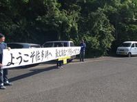 【チャリ】Bike Across Japan2400のこと(序盤戦) - 同人サークルビテイコツハンターの自転車漕ぎ係「一梨乃みなぎ」のブログ的な何か