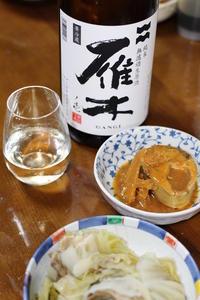 八百新酒造 「雁木 ノ壱」純米 無濾過生原酒 - やっぱポン酒でしょ!!(日本酒カタログ)