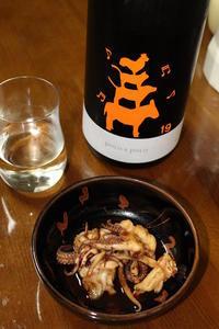 尾澤酒造 「Poco  a  Poco(ポコ・ア・ポコ)  19」純米大吟醸 本生 - やっぱポン酒でしょ!!(日本酒カタログ)