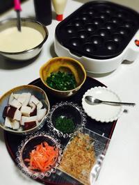 ホームパーティー☆ - Mi-Rinのおいしいもの日記