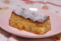 アップルミントのホワイトチョコブラウニー~スパイス大使 - ~あこパン日記~さあパンを焼きましょう