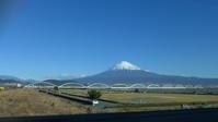 母の顔の富士山 - かえるべし