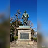 「カエルさんと西郷どん」上野公園散歩①2017.1.21 - わたしの写真箱 ..:*:・'°☆