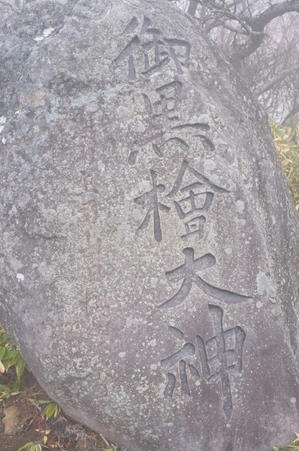 日本百名山 de photo 「赤城山」3 - * Unknown Life