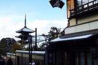 雪・京都二年坂~清水寺 - 浜千鳥写真館