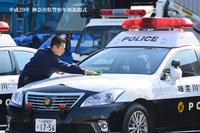 ワンちゃんも行進 『平成29年 神奈川県警察年頭視閲式』 - 写愛館