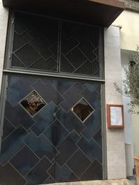 Samarkandでまたまたシルクロードランチ - お料理と大学生活とロンドンの暮らし:Le tiroir de Lam(羅夢の引き出し)