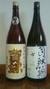 2017  1月分 頒布会SP - 買ってみた@日本酒