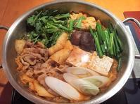 キムチ鍋で暖まる - まほろば日記