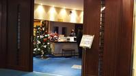 2016年金沢冬の旅(1) - 出発~ANAクラウンプラザH金沢 - Pockieのホテル宿フェチお気楽日記 II