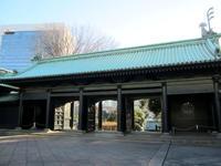 御茶ノ水② 湯島聖堂 - のんびり街さんぽ