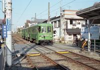 平成の画像 東急デハ80形 デハ86 - 『タキ10450』の国鉄時代の記録