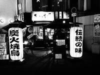 2015-17 機材整理 その24:M.ZUIKO DIGITAL ED 12-100mm F4 IS PRO 試し撮り Part4 ~天神橋筋商店街 酔後篇~ - Photo of the Weekend