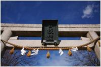 ちょこっと川越 喜多院あたり #008 - ルリビタキの気まぐれPATA*PATA