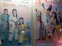 お聖さんと歩くキャンパス(Let' s go to the Women's University with Seiko T.!) - ももさへづり*やまと編*cent chants d'une chouette (Nara)