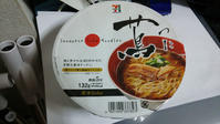 【★4】Japanese Soba Noodles 蔦 醤油Soba(カップ麺) - まゆつばラーメンカフェうなぎ。