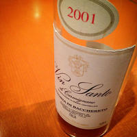 バッケレート/ヴィンサント・ディ・カルミニャーノ 2001 - 日報。(ゴッチャポントのワインたちの日常)