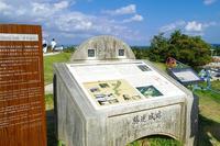 2016冬 沖縄の旅8~城めぐり第三弾 勝連城 - 次、どこ行く?