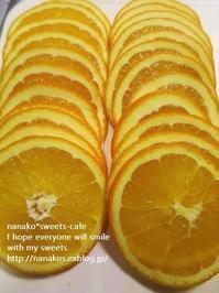 オレンジのコンポート作り (パン・スイーツ部門) - nanako*sweets-cafe♪