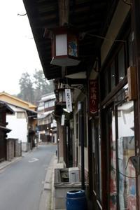 夜の宮島 広島旅行 - 10 - - うろ子とカメラ。