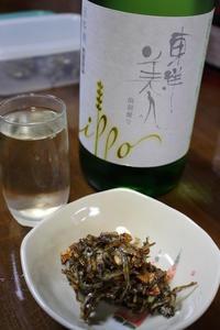 澄川酒造 「東洋美人 ippo 出羽燦々」純米  - やっぱポン酒でしょ!!(日本酒カタログ)
