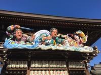 相模国一宮寒川神社と国分寺海老名…2017年1月 - 散歩ガイド
