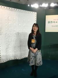 こうの先生の展示キルト - ちくちく薔薇たいむ(*^^*)