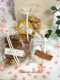 焼き菓子~(パン・スイーツ部門) - 『小さなお菓子屋さん keimin 』の焼き焼き毎日