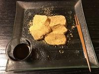 祇園で食べたわらび餅 - 流山セントラルパーク駅前甘味日記