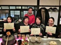 お茶講座 第四期生卒業試験修了です。 - 茶論 Salon du JAPON MAEDA