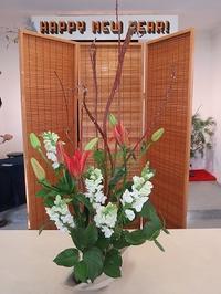今月の生け花 - NYの小さな灯り ~ヘアメイク日記~