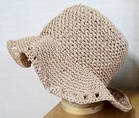 松編みバッグ(鈎針) - 日々綴り