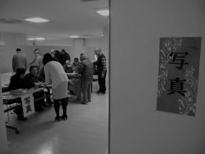 第62回 白河市総合美術展覧会 - スズキヨシカズ幻燈画室